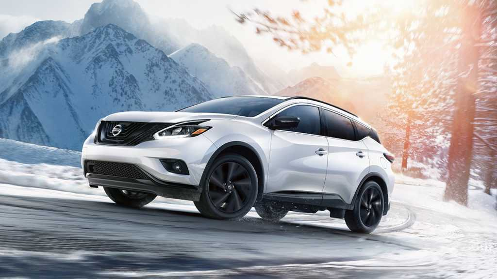 2018 Nissan Murano Kingston NY