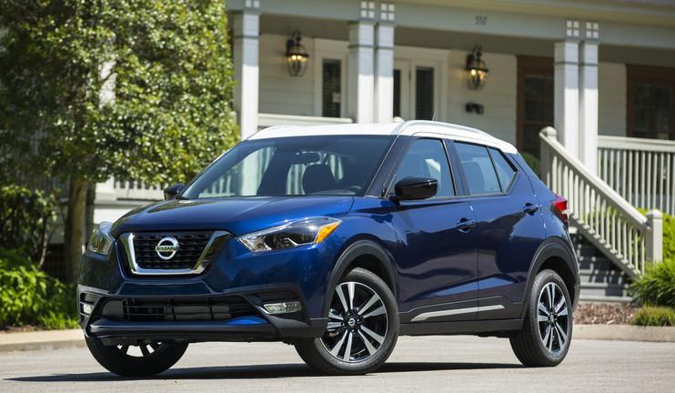 2018 Nissan Kicks Kingston NY