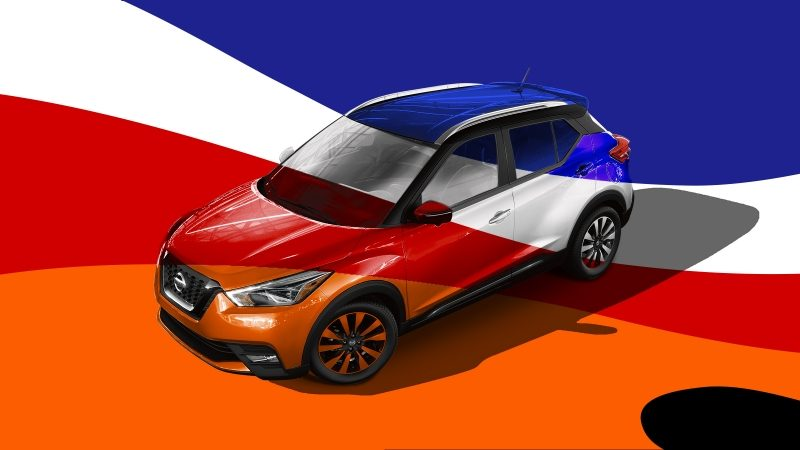 Nissan Kicks Color Studio NY